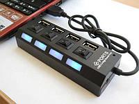 USB HUB 4 порта с выкл. и внешн. пит.