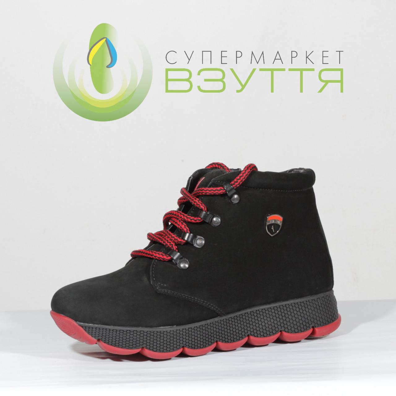 Чоботи зимові з замші на шнурівці 35,36 розмір