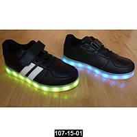 Светящиеся кроссовки, 30 размер (20 см), 11 режимов LED подсветки, зарядка от USB кабеля