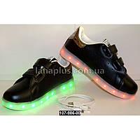 Детские светящиеся кроссовки, USB, 33 размер, 11 режимов LED подсветки, супинатор