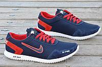 Кроссовки Nike найк реплика натуральная замша, сетка мужские летние синие (Код: Ш573)