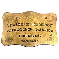 Спиритическая доска Кельтика, фото 1