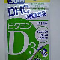 Витамин D3, 30 таблеток (на 30 дней). DHC, Япония, фото 1
