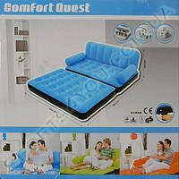 Многофункциональный надувной диван покрытый флоком.