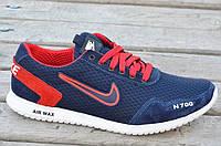Кроссовки Nike найк реплика натуральная замша, сетка мужские летние синие Харьков (Код: Ш573а)