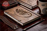 Блокнот А5. Скетчбук. Блокнот с деревянной обложкой. Блокнот в деревянном переплете., фото 1