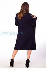 Женское пальто кашемировое без подкладки, фото 2