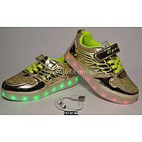 Золотые светящиеся кроссовки, USB, 27 размер, 11 режимов LED подсветки, супинатор