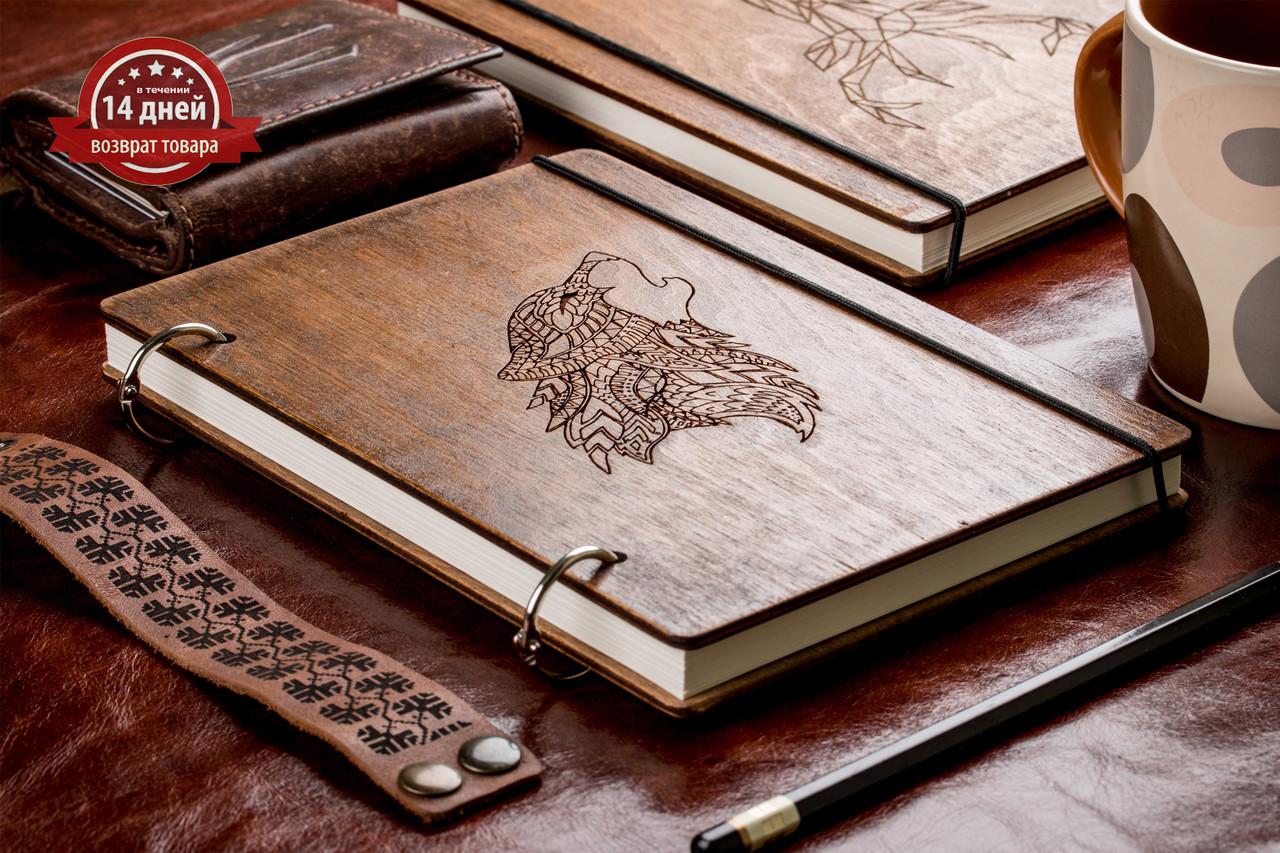 Скетчбук Волк. Блокнот с деревянной обложкой