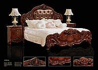 Спальня Элиза (орех) (раскомплектовываем)