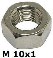 DIN 934 F (ГОСТ 5927-70; ISO 8673) - нержавеющая гайка шестигранная с мелким шагом резьбы М10х1
