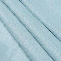 Тюль лен голубой Кассиопия  в. 300 см