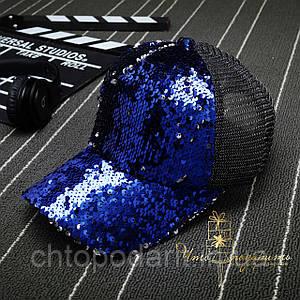 Бейсболка с двухсторонними пайетками - синяя