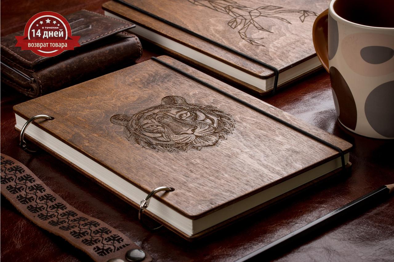 Скетчбук Тигр. Блокнот с деревянной обложкой