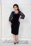 Платье черное 54