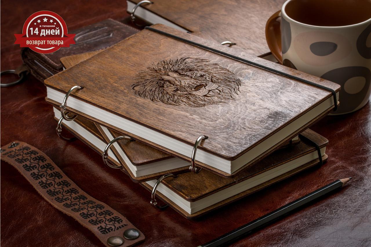 Скетчбук Лев. Блокнот с деревянной обложкой.