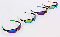 Велоочки солнцезащитные Oklay 2496 (спортивные очки): 4 цвета