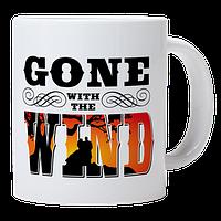 Кружка Унесенные ветром  белая