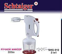 Ручной миксер Schtaiger 912 2в 1, фото 1