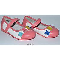 Нарядные туфли для девочки, 24 размер, кожаная стелька, супинатор