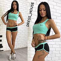 Женский костюм для фитнеса шорты и топ