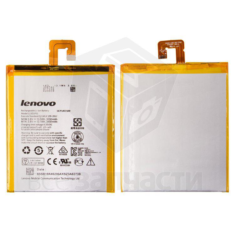 Батарея для планшетов Lenovo Tab 2 A7-20F
