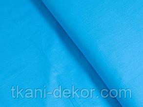 Сатин (бавовняна тканина) бірюза однотон