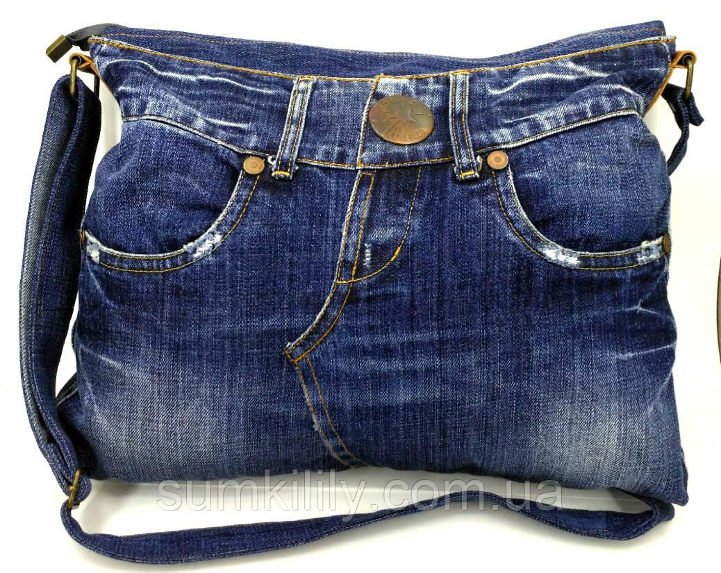 Женская сумочка из джинсовых штанов Тарка