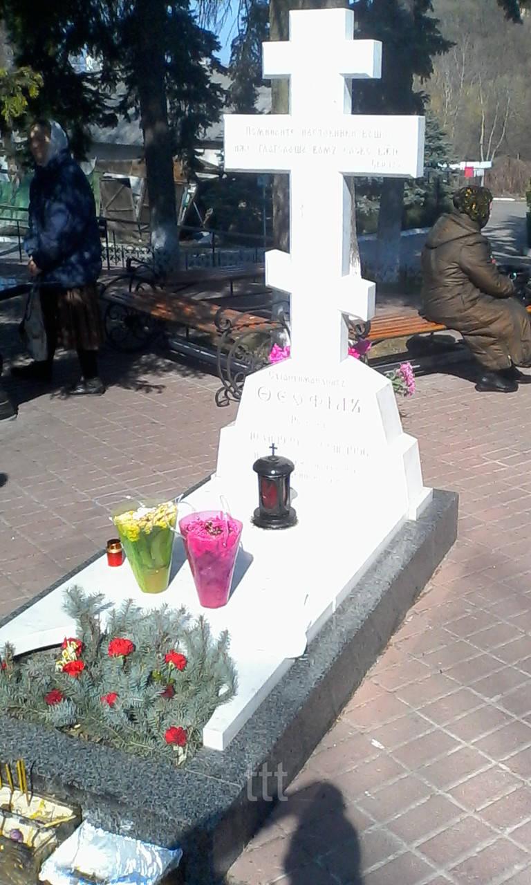 Крест   православный из мрамора в храм  №7