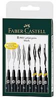 Ручка капиллярная Faber-Castell PITT® ARTIST PEN 167137, набор 8 типов наконечников черного цвета