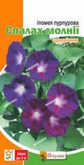 Іпомея Спалах блискавки 1,0 г, насіння Яскрава, фото 2