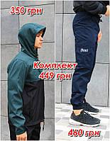 Комплект штаны карго и анорак (куртка)