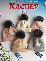 Тёплая зимняя шапка с сердечком р. 50-52