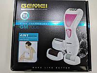 Женский эпилятор пемза GEMEI GM 7006 4 в 1