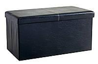 Пуф - короб 80 x 40 x 40 см чёрный