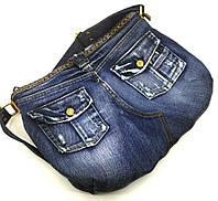 Женская сумочка из джинсовых штанов Серена