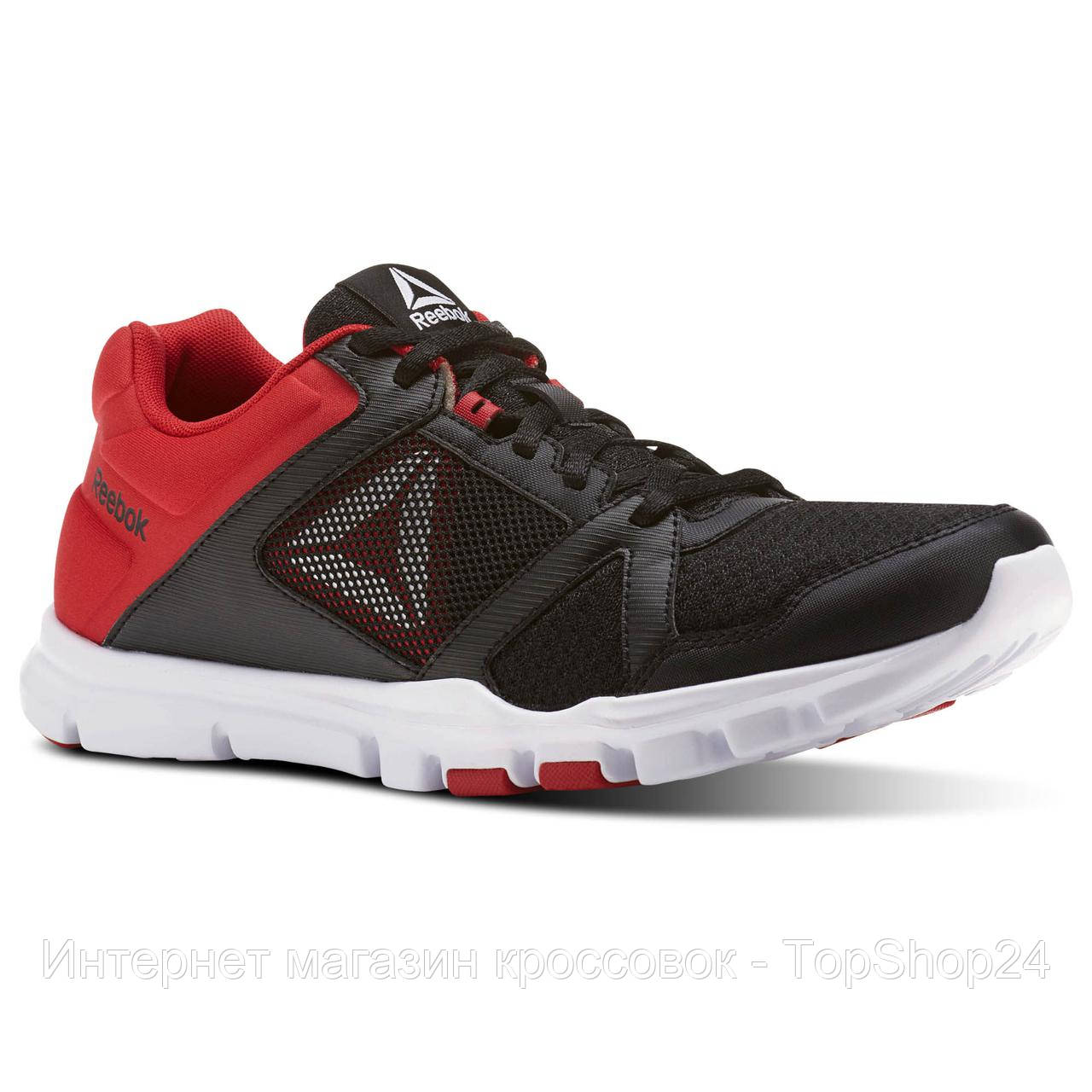 Кроссовки Reebok Yourflex Train 10 Mt BS9871
