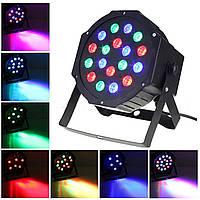 Диско Лазер PAR mini, 18LED, RGB Лазерный проектор для клубного освещения