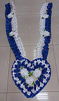 """Лента-""""сердце"""" для украшения свадебного авто (синяя)"""