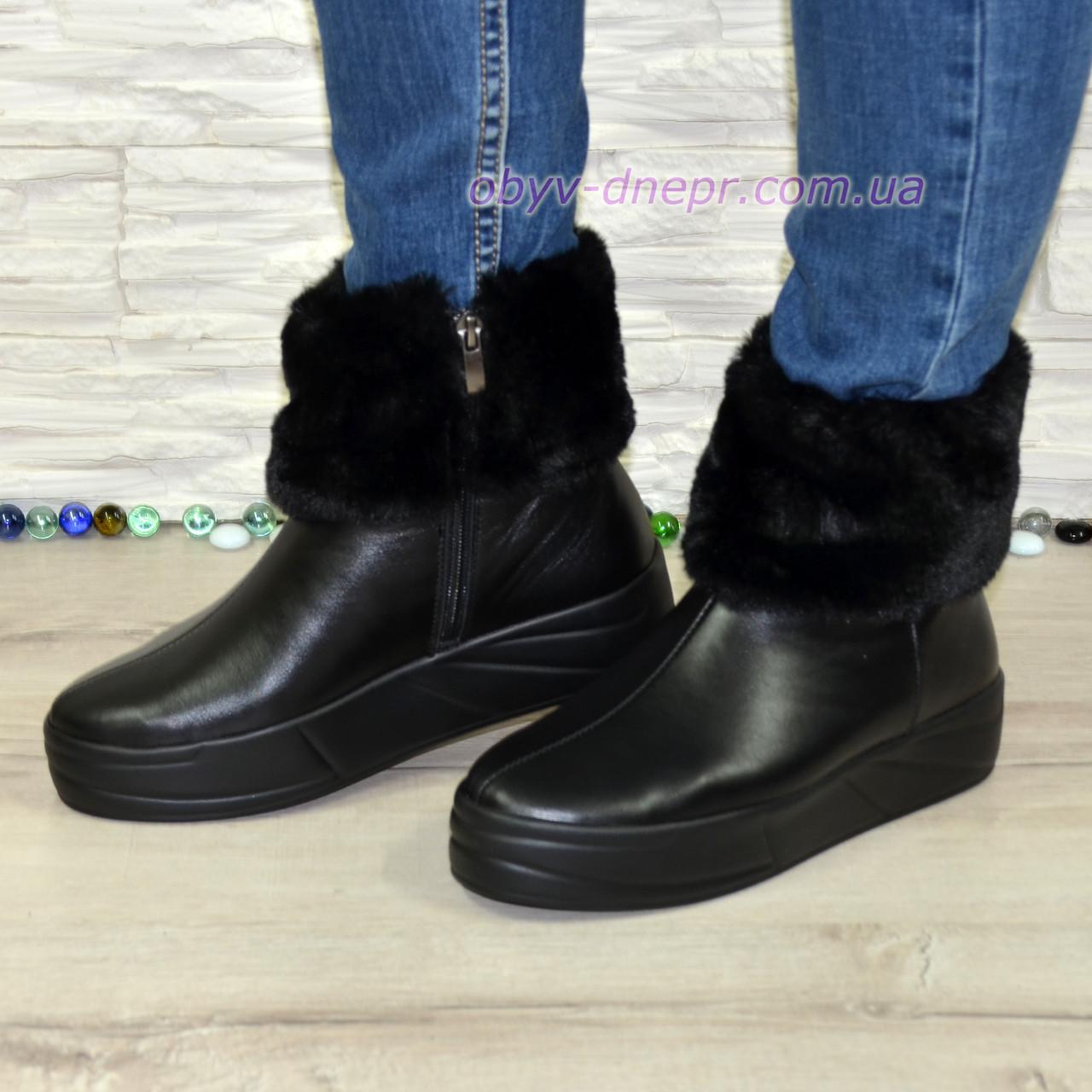 63569d542 Демисезонные женские кожаные ботинки на утолщенной подошве, декорированы  мехом. 37 размер. - Интернет