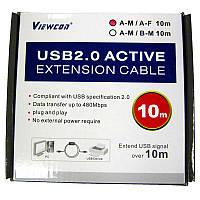 Кабель удлинитель USB Viewcon  активный VV043 USB2.0 -  10.0м AM/AF,черный