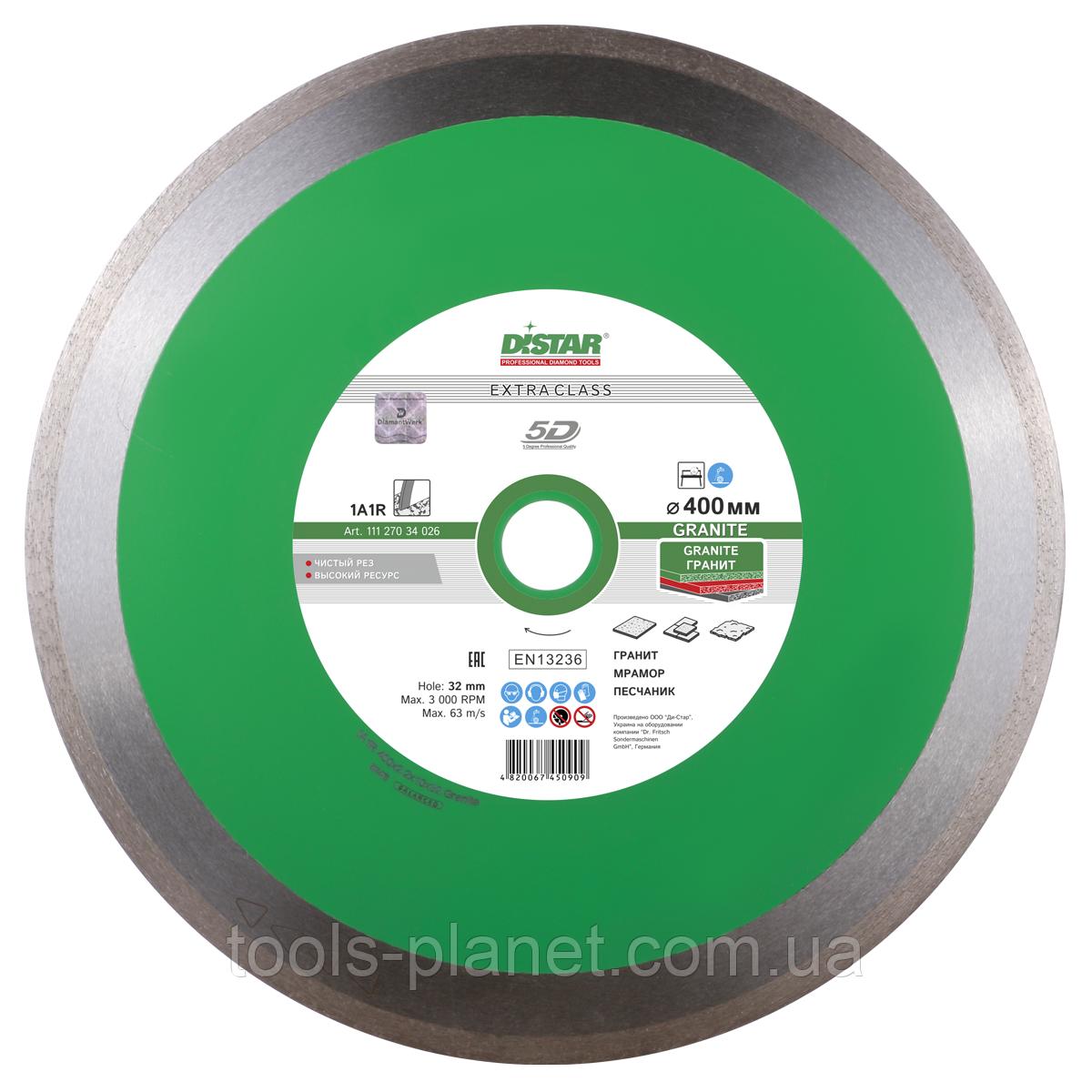 Алмазный диск Distar 1A1R 400 x 2,2 x 10 x 32 Granite 5D (11127034026)