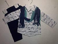 Костюм — котон 6-9-12-18 мес. Штаны  с рубашкой и шарфом