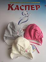 Комплект с шарфом Grans р. 50-52