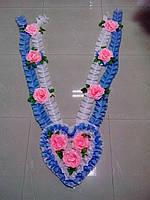 """Лента-""""сердце"""" для украшения свадебного авто (голубая)"""