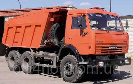 Доставка сыпучих грузов самосвалами от 5м3 до 24м3
