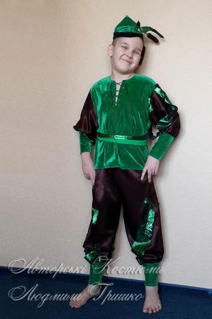 Детские костюмы на прокат. Гаёвки.
