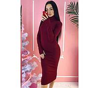 Бордовое облегающее платье из французского трикотажа
