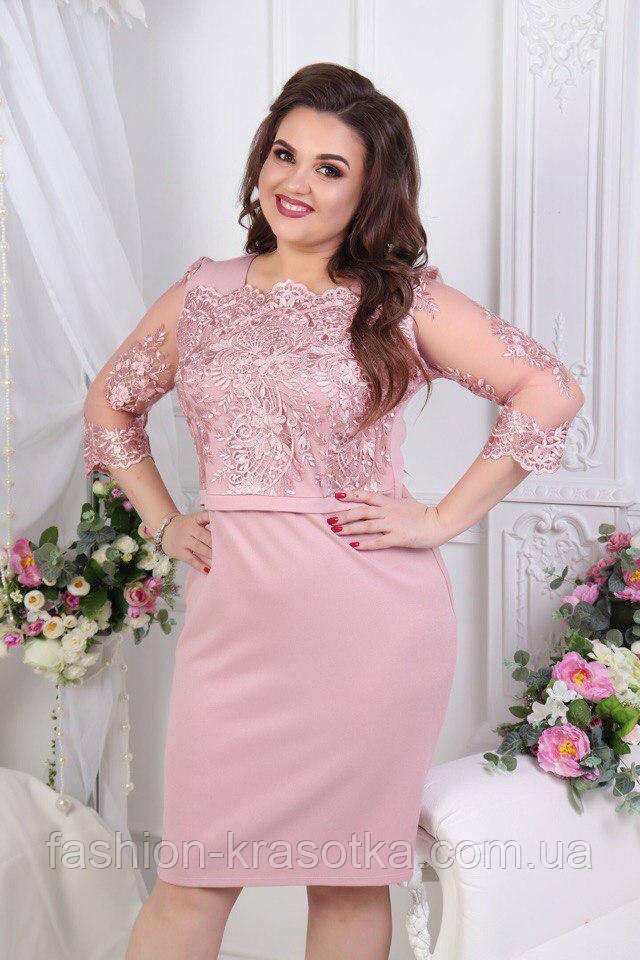 6762a024482 Нарядное женское платье