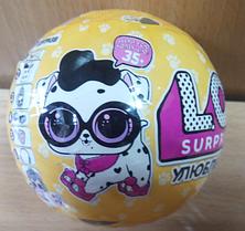Кукла в шаре Невероятный сюрприз L. O. L. Surprise серия 3.Питомцы.